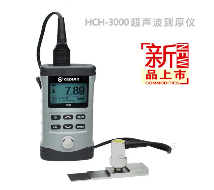 使用超声波测厚仪测量出现误差如何判定