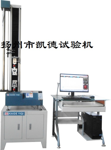 拉力机的原理与配置及其操作步骤