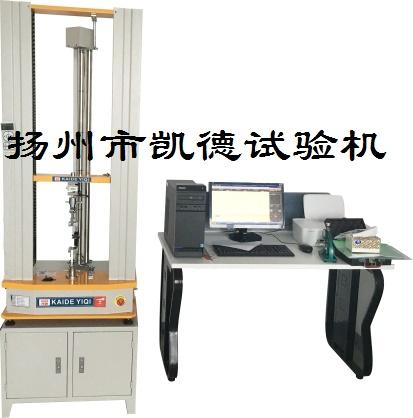 无纺布拉力试验机如何对无纺布做拉伸试验及该试验机有哪些功能特点