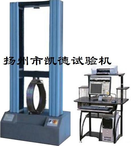 环刚度试验机的实验步骤及及日常维护的相关知识